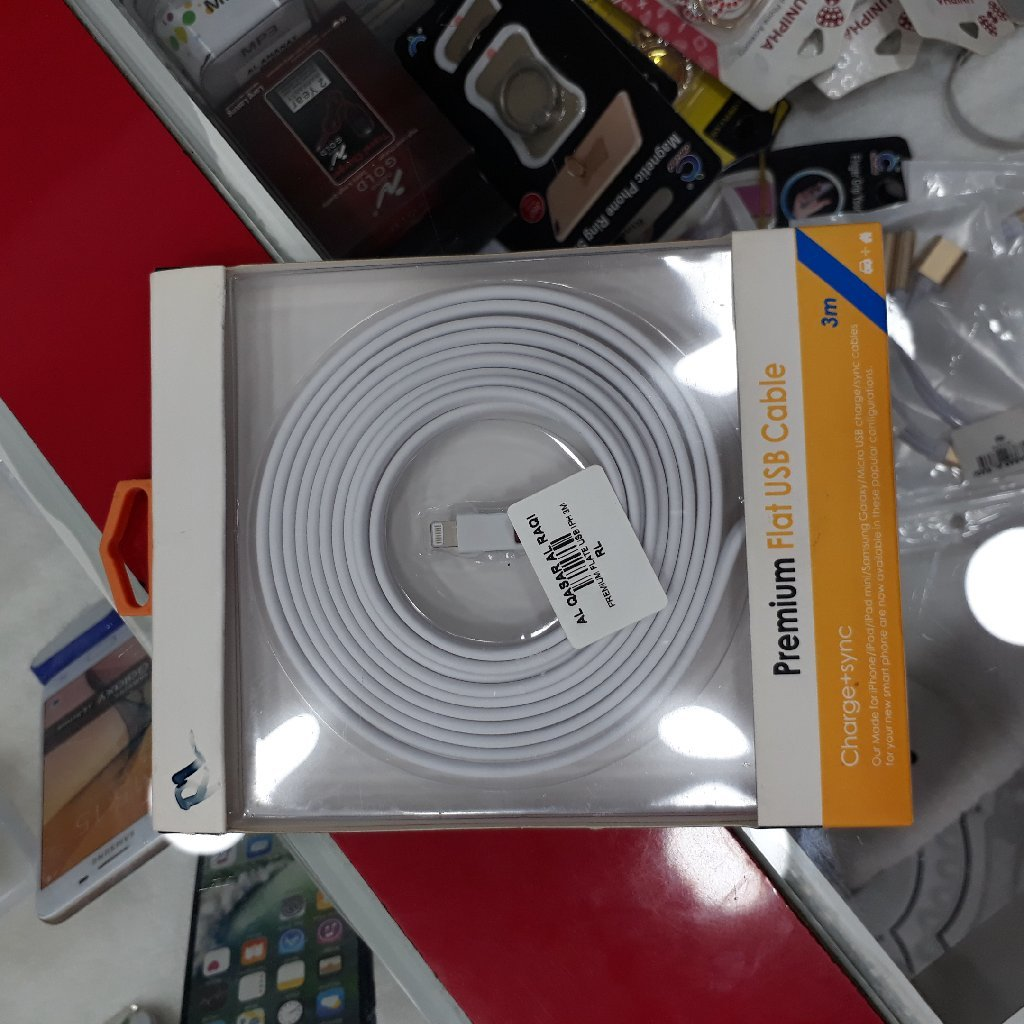 iPhone cable 3mtr long heavy-duty
