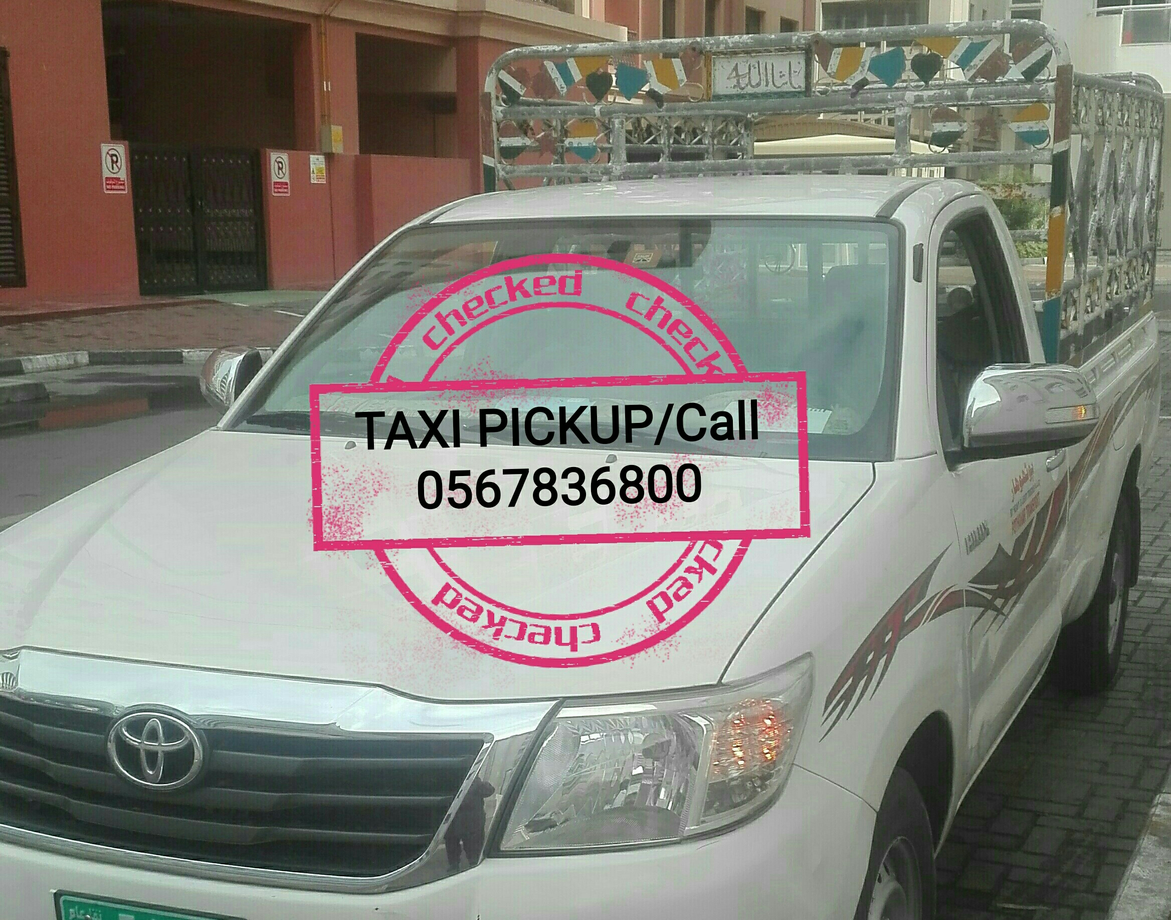 CALL FOR TAXI PICKUP/