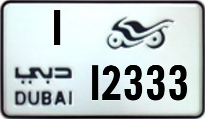 Dubai MotorCycle and Car Number Plates