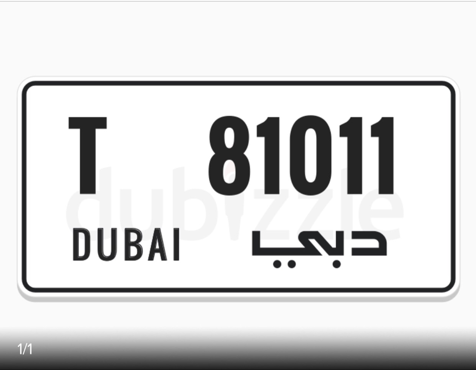 Dubai Special plate number For Sale