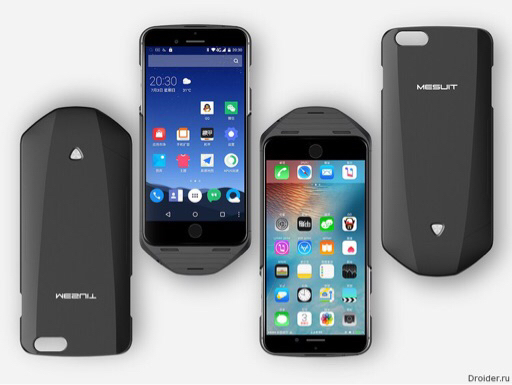 Mesuit battery case w/extra simcard slot