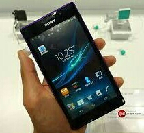 Sony Experia C  Used Very Good Condition
