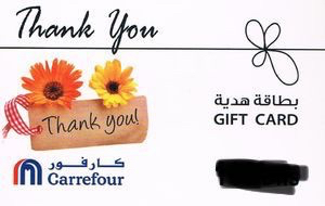 Carrefour gift voucher! Unwanted gift