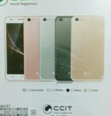 Ccit Andriod 6.0 3gb Ram 32gb Rom Quad Core. Brand New Gold Color For Sale