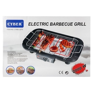 Used Brand New Electric Barbecue Grill 2000W in Dubai, UAE