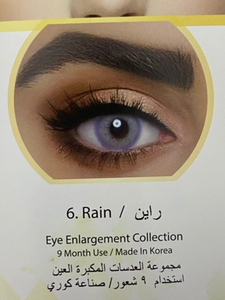 Used Eye lanes rain colors  in Dubai, UAE