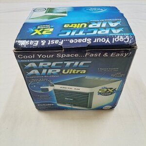 Used Arctic Air Ultra Cooler in Dubai, UAE