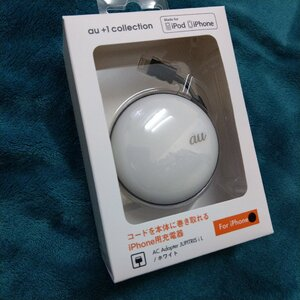 Used iphone charger original au japan in Dubai, UAE