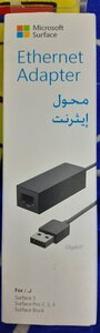 Used New:Org:Microsoft ethernet adapter in Dubai, UAE