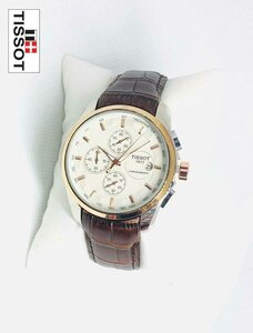 Used Tissot watch leather strap in Dubai, UAE
