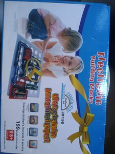 Used kid creative thinking electric circuit in Dubai, UAE