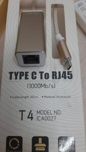 Used 4in1 New Data Cables and converter in Dubai, UAE