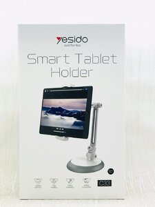 Used Smart Tablet Holder in Dubai, UAE