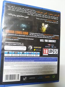 Used Resident evil biohazard in Dubai, UAE