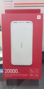 Used Mi Redmi Power bank 20000mAh global vers in Dubai, UAE