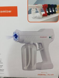 Used Sanitizer spray in Dubai, UAE