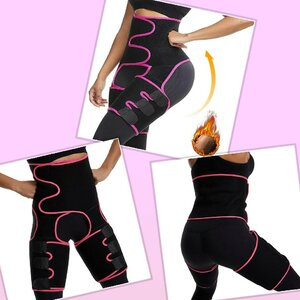 Used Super burning body and hips shaper in Dubai, UAE