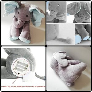 Used New Elephant interactive plush toy kid in Dubai, UAE