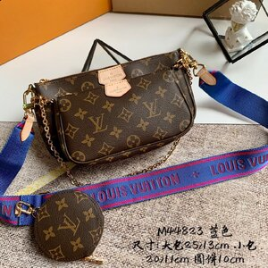 Used LV khaki bag in Dubai, UAE