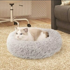 Used Handmade Pet Bed Brand New. in Dubai, UAE