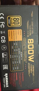 Used Power Supply 800w gold in Dubai, UAE