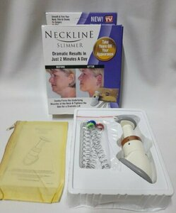 Used New Neckline slimmer in Dubai, UAE