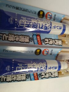 Used magnetic stain cleaning paste in Dubai, UAE