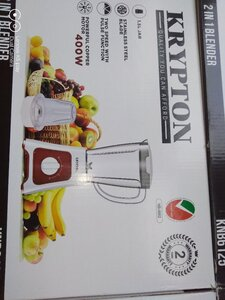 Used Blender 2in 1 Sales in Dubai, UAE