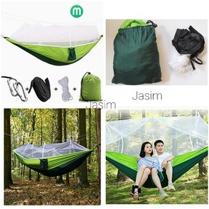 Used Outdoor Hammock Green With White Net New in Dubai, UAE
