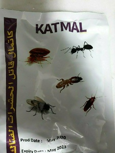Used Bed bugs Cockroaches khatmal powder in Dubai, UAE