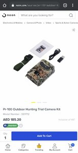 Used Trail camera in Dubai, UAE