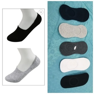 Used Anti Slip Silicone No show Socks 5 pairs in Dubai, UAE
