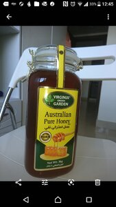 Used HONEY ( new packed one) in Dubai, UAE