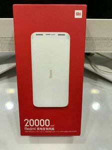Used Mi power bank 20000 ..get now in Dubai, UAE