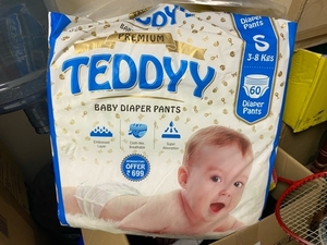Used Teddy diaper ( pants style ) in Dubai, UAE