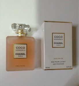 Used Chanel Coco Mademoiselle EDP 100 ml in Dubai, UAE