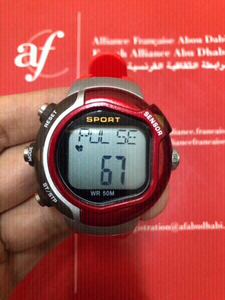 Used Health watch Pulse Heart Rate Monitor  in Dubai, UAE