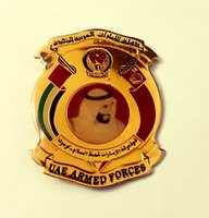 Used UAE ARMED FORCE VINTAGE BADGE in Dubai, UAE