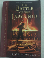 Used The Battle Of The labyrinth in Dubai, UAE