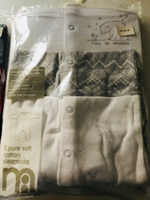Used Mothercare Sleepsuits  in Dubai, UAE