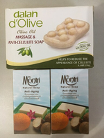 Used Herbal soap  in Dubai, UAE
