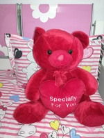 Used Red fluffy teddy 10 days old in Dubai, UAE