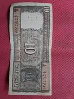 Used Hajj 472786 indian currency note in Dubai, UAE