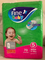 Used 2 PCs of Fine Baby Diaper (no.5) in Dubai, UAE