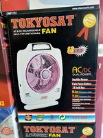 Used Rechargble Fan With Box in Dubai, UAE