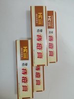 Used Chinese herbal cream in Dubai, UAE