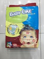 Used BABY LIKE Disposible diapers lamping#ZB4 in Dubai, UAE