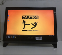 Used ASUS ALL IN ONE PC 21.5 inch in Dubai, UAE