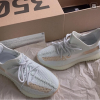 New yeezy master copy ( all size)