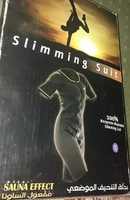 Used Body Slimming Suit in Dubai, UAE
